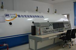 新高压氧舱(12人)